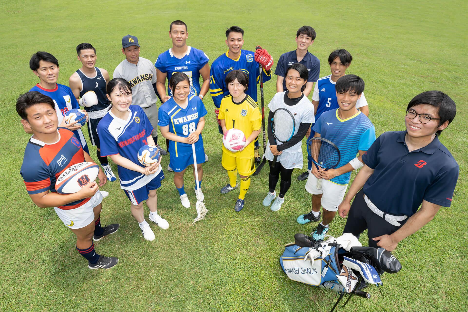 KGADが目指す学生スポーツの未来像