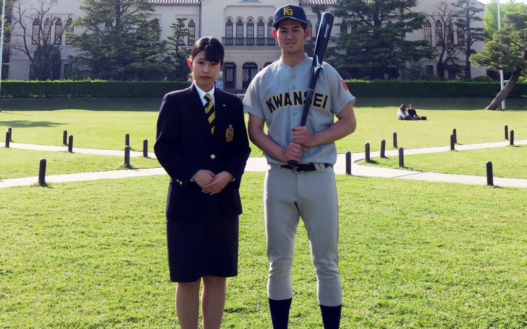 KGAD参加クラブ紹介Vol.7〜硬式野球部