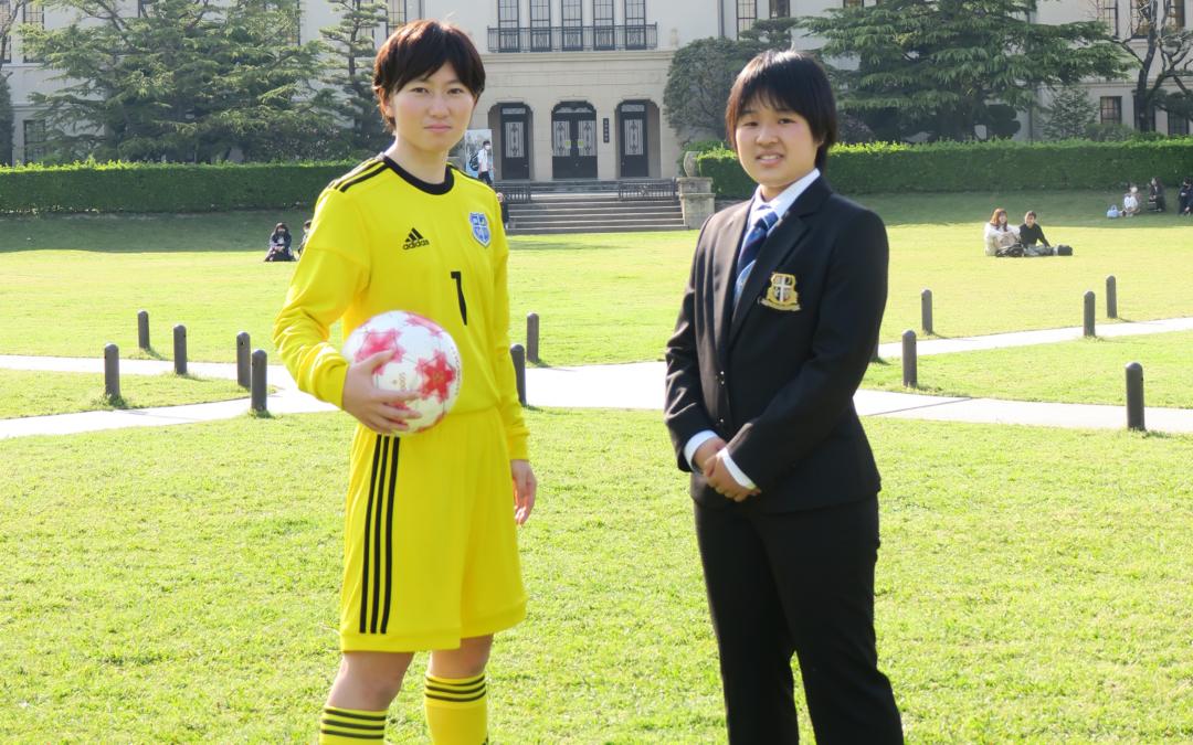 KGAD参加クラブ紹介Vol.9〜サッカー部(女子)